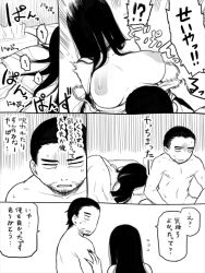 1boy 1girl beard black_hair breasts comic dress facial_hair hair_over_face hand_on_shoulder implied_sex long_hair monochrome nipples nude partially_translated pillow shaded_face the_ring tissue_box translation_request tsukudani_(coke-buta) very_long_hair white_dress yamamura_sadako