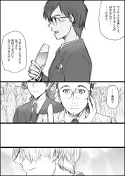 3boys alcohol champagne champagne_flute christophe_giacometti comic cup drinking_glass facial_hair formal gaze_(thompon) glasses greyscale katsuki_yuuri male_focus monochrome multiple_boys necktie suit translation_request viktor_nikiforov yuri!!!_on_ice