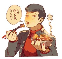 1boy black_hair chopsticks eating food food_on_face gakuran katupuraamen kinzoku_bat male_focus nail_polish one-punch_man pompadour red_nails school_uniform simple_background solo text translated upper_body white_background