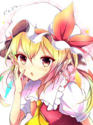 1girl ascot blonde_hair bow crystal flandre_scarlet hat hat_bow hat_ribbon highres mob_cap pointy_ears red_eyes ribbon side_ponytail solo touhou uta_(kuroneko) wings