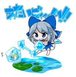 1girl blue_eyes blue_hair bow byourou chibi cirno dress frog frozen grin hair_bow ice ice_wings ribbon short_hair smile solo touhou wings