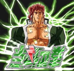 1boy green_jacket hara_tetsuo_(style) hokuto_no_ken jacket jojo_no_kimyou_na_bouken kakyouin_noriaki manly open_clothes open_shirt parody red_hair scar solo sss_(suzuki4866) style_parody