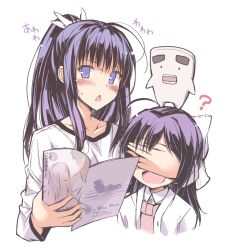 2girls ahoge black_hair blue_eyes blush bow covering_eyes doujinshi dress_shirt eyebrows_visible_through_hair hair_bow hair_over_one_eye height_difference long_hair looking_at_viewer multiple_girls oota_yuuichi open_mouth original ponytail shirt smile triangle_mouth upper_body
