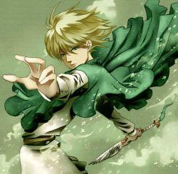 1boy belt berserk blonde_hair cape green_eyes male_focus nama_(na-ma) serpico solo wind