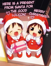 2girls blush brown_hair child christmas eyes_closed female flat_chest gift hard_translated hat long_hair looking_at_viewer michael_(mikatsuu) multiple_girls open_mouth perspective pov pov_eye_contact santa_costume santa_hat shoes short_hair translated white_legwear