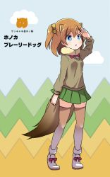 1girl :o bangs black-tailed_prairie_dog_(kemono_friends) black-tailed_prairie_dog_(kemono_friends)_(cosplay) blue_eyes boots bow brown_legwear clenched_hand cosplay full_body green_skirt hair_bow kemono_friends kemonomimi_mode kousaka_honoka love_live! love_live!_school_idol_project one_side_up orange_hair pleated_skirt prairie_dog_ears prairie_dog_tail school_uniform shading_eyes shikei_(jigglypuff) skirt solo sweater thighhighs tiptoes translation_request