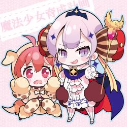 2girls :d ahoge animal_costume blush chibi collar dog_costume earrings eyebrows_visible_through_hair full_body hair_between_eyes holding jewelry lavender_hair looking_at_viewer magical_girl mahou_shoujo_ikusei_keikaku mahou_shoujo_ikusei_keikaku_unmarked multiple_girls nogaki_suzume open_mouth orange_hair outline paws puffy_short_sleeves puffy_sleeves purple_eyes red_eyes ruler_(mahoiku) scepter short_sleeves sitting slit_pupils smile smirk sparkle spiked_collar spikes standing tama_(mahoiku) tears white_legwear