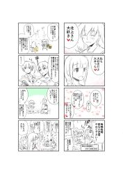 akagi_(kantai_collection) anger_vein armor bangs blush body_pillow braid comic heart highres japanese_clothes kaga_(kantai_collection) kantai_collection kitakami_(kantai_collection) long_hair multiple_girls ooi_(kantai_collection) short_hair side_ponytail translation_request uniform yatsuhashi_kyouto