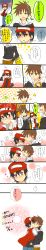 2boys absurdres black_hair brown_hair eyes_closed green_eyes hat highres kiss long_image male_focus multiple_boys ookido_green pikachu pokemon red_(pokemon) short_hair surprised tall_image translation_request yaoi