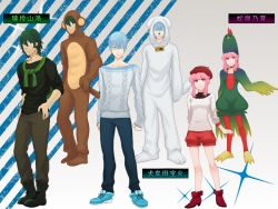 1girl 2boys animal_costume aran_sweater beret blue_hair boots chicken_costume chicken_suit dog_costume dog_suit full_body glasses green_hair hat inumuta_houka jakuzure_nonon kill_la_kill monkey_suit multiple_boys pink_hair roadside66 sanageyama_uzu shorts sidelocks sweater
