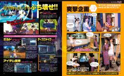 absurdres choujigen_game_neptune highres long_hair neptune_(series) official_art photo tsunako