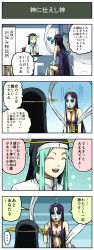 2girls 4koma capelet comic cross crying desk halo highres mask multiple_girls nun pageratta rosary shawl simple_background