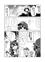 0_0 1boy 3girls 3koma admiral_(kantai_collection) akatsuki_(kantai_collection) anchor_symbol comic flat_cap flying_sweatdrops folded_ponytail glasses hat hibiki_(kantai_collection) inazuma_(kantai_collection) kadose_ara kantai_collection long_hair long_sleeves monochrome multiple_girls neckerchief open_mouth outdoors pleated_skirt ponytail school_uniform serafuku short_hair skirt sweat thighhighs translation_request trembling wavy_mouth