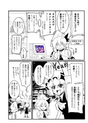 =_= artist_self-insert ascot bat_wings beard bookcage comic facial_hair fang flandre_scarlet hat highres hijiri_byakuren monitor monochrome open_mouth remilia_scarlet short_hair side_ponytail smartphone_case smile stylus sweatdrop tablet touhou translation_request wings