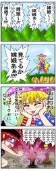 3girls clownpiece hecatia_lapislazuli junko_(touhou) multiple_girls niiko_(gonnzou) touhou translated