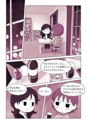 2girls alcohol blush book bookshelf cellphone chair comic cup drinking_glass glass highres indoors iphone jacket juice left-to-right_manga long_hair monochrome multiple_girls nekobungi_sumire original phone short_hair sitting smartphone smile translation_request window wine wine_bottle wine_glass