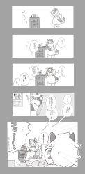 1boy 1girl artist_request cat comic fox furry indoors japanese monochrome panties phone translation_request underwear