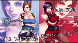 2girls ada_wong bare_shoulders black_hair breasts brown_hair capcom character_name cleavage clothes_around_waist english erect_nipples japanese jill_valentine multiple_girls nail_polish pantyhose red_dress resident_evil resident_evil_3 resident_evil_4 sawao short_dress short_hair sleeveless text translated