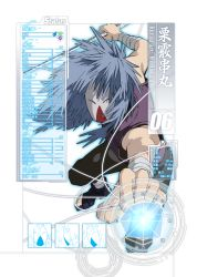 1boy alternate_hair_color blue_hair highres k_(mns-law6) kuriarare_kushimaru long_hair male_focus mask naruto naruto_shippuuden short_ponytail simple_background solo sword weapon white_background