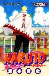 1boy back blonde_hair blue_sky city cloak cloud kishimoto_masashi leaf logo lowres naruto official_art rooftop solo spiked_hair spoilers standing uzumaki_naruto volume_cover