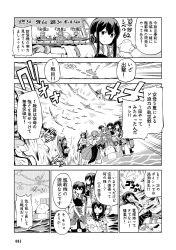 ahoge aircraft airplane akagi_(kantai_collection) battle blush bow_(weapon) comic fairy_(kantai_collection) flight_deck fubuki_(kantai_collection) greyscale hair_ribbon hakama_skirt hat high_five highres japanese_clothes jun'you_(kantai_collection) kaga_(kantai_collection) kantai_collection long_hair mizumoto_tadashi monochrome multiple_girls muneate non-human_admiral_(kantai_collection) open_mouth ponytail ribbon ryuujou_(kantai_collection) school_uniform serafuku shouhou_(kantai_collection) side_ponytail smile spiked_hair splashing tasuki translation_request twintails visor_cap weapon