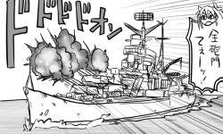 >:o 1girl :o cannon comic crane cruiser firing hair_ribbon kantai_collection monochrome ocean radar ribbon simple_background tonda tone_(kantai_collection) translation_request turret twintails wake warship