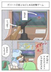 3girls animal_ears arcade_cabinet bloomers bow cirno commentary daiyousei hair_bow ice ice_wings jerry_(tom_and_jerry) karimei kasodani_kyouko multiple_girls side_ponytail tom tom_and_jerry touhou toy_gun translated underwear wings