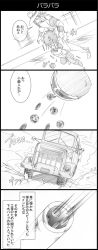 4koma boingo book boots coin coin_purse comic cowboy_boots cowboy_hat dropping graphite_(medium) ground_vehicle hat highres hol_horse holding holding_book jojo_no_kimyou_na_bouken monochrome motor_vehicle pipe spurs traditional_media translation_request tripping truck utano