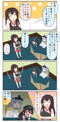 ... 2girls 4koma akagi_(kantai_collection) battleship-symbiotic_hime black_dress black_hair blue_eyes blue_hair brown_eyes brown_hair chibi comic desk dress eyes_closed female_admiral_(kantai_collection) gloves hat highres kantai_collection long_hair multiple_girls open_mouth peaked_cap puchimasu! red_eyes shinkaisei-kan sitting smile sweat translation_request white_gloves white_skin yuureidoushi_(yuurei6214)