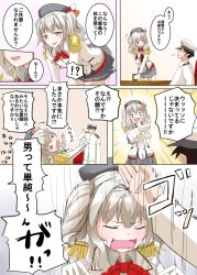 !? >_< 1boy 1girl ? admiral_(kantai_collection) beret blue_eyes buttons chop comic commentary_request epaulettes eyes_closed gloves hair_ribbon hat kantai_collection kashima_(kantai_collection) kerchief long_hair long_sleeves military military_uniform miniskirt negahami open_mouth pleated_skirt ribbon silver_hair sitting skirt speech_bubble spoken_question_mark translation_request twintails uniform wavy_hair white_gloves