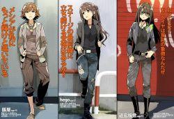 blazer denim fashion honda_mio idolmaster idolmaster_cinderella_girls jeans jewelry men's_knuckle necklace pants parody redrop shibuya_rin shimamura_uzuki