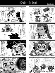 braid bubble comic draven facial_hair fingerless_gloves gloves highres jinx_(league_of_legends) league_of_legends long_hair lucian_(league_of_legends) mermaid monochrome monster_girl multiple_boys multiple_girls nami_(league_of_legends) otani_(kota12ro08) staff translation_request twin_braids very_long_hair weapon