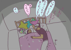 1boy 1girl bed bedroom cap commentary_request father_and_daughter happy imoichi indoors japanese jojo_no_kimyou_na_bouken kuujou_jolyne kuujou_joutarou night pants pillow smile stuffed_toy t-shirt translation_request younger