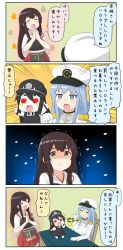 2girls 4koma akagi_(kantai_collection) battleship-symbiotic_hime black_dress black_hair blue_eyes blue_hair blush_stickers brown_eyes brown_hair chair chibi comic desk dress eyes_closed female_admiral_(kantai_collection) gloves hands_together hat highres horns japanese_clothes kantai_collection long_hair military military_uniform multiple_girls muneate naval_uniform oni_horns open_mouth pale_skin peaked_cap pleated_skirt puchimasu! red_eyes shinkaisei-kan short_dress side_ponytail skirt smile sparkle sweat tears thighhighs translation_request trembling triangle_mouth uniform very_long_hair white_gloves white_skin yuureidoushi_(yuurei6214)