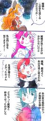 4girls 4koma blush_stickers chinese_clothes choker clenched_hand comic frown grey_hair hat hecatia_lapislazuli highres junko_(touhou) long_hair looking_at_another looking_up multiple_girls orange_hair purple_hair red_eyes red_hair reisen_udongein_inaba shirt smile t-shirt touhou translation_request uroko-shi yagokoro_eirin