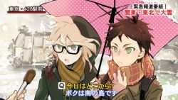 2boys alternate_costume alternate_eye_color animated animated_gif bespectacled blush brown_hair couple covering_face danganronpa embarrassed fingernails glasses gloves green_eyes hair_between_eyes hinata_hajime hooded_jacket interview jacket jewelry komaeda_nagito male messy_hair multiple_boys nononono open_mouth parody ring scarf silver_hair snow special_feeling_(meme) super_danganronpa_2 sweat umbrella wavy_hair yaoi