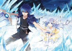date_a_live itsuka_shidou izayoi_miku sword tagme tsunako