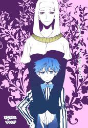 1boy 1girl blue_eyes blue_hair bowtie caster_(fate/extra_ccc) fate/extra fate/extra_ccc fate_(series) habit mino_(udonge) nun sesshouin_kiara vest