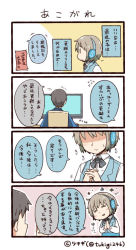 1boy 1girl 4koma ^_^ artist_name bow bowtie comic commentary_request eyes_closed flying_sweatdrops grey_hair hands_together headset monitor personification shaded_face short_hair skype translation_request tsukigi twitter_username vest