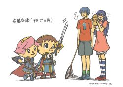 blue_hair brown_hair bug_net costume_switch doubutsu_no_mori fire_emblem fire_emblem:_kakusei lucina lucina_(cosplay) marth marth_(cosplay) mask pink_hair pitarou3 super_smash_bros. sword translation_request villager_(doubutsu_no_mori) villager_(doubutsu_no_mori)_(cosplay) weapon