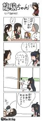 4koma 5girls admiral_(kantai_collection) akagi_(kantai_collection) cannon comic fusou_(kantai_collection) hai_to_hickory hair_ornament multiple_girls muneate parody ryuujou_(kantai_collection) simple_background style_parody tone_(kantai_collection) translation_request turret twintails twitter_username ueda_masashi_(style) visor_cap
