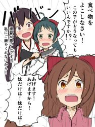 akagi_(kantai_collection) atsushi_(aaa-bbb) hostage irako_(kantai_collection) kantai_collection knife mamiya_(kantai_collection) tears