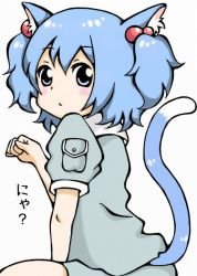 1girl animal_ears blue_eyes blue_hair cat_ears cat_tail hair_bobbles hair_ornament kawashiro_nitori kemonomimi_mode looking_at_viewer looking_back meme-tan_(bana_nan26) no_hat paw_pose puffy_short_sleeves puffy_sleeves shirt short_sleeves solo tail touhou two_side_up