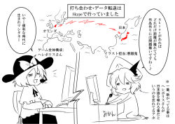 =_= artist_self-insert box chair comic europe hat headset japan lightning_bolt map microphone monitor nagae_iku open_mouth remilia_scarlet seiza short_hair sitting sitting_on_desk smile touhou translation_request warugaki_(sk-ii)