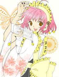 1girl absurdres brown_eyes flower frills hairband highres japanese_clothes open_mouth pink_hair sakura_hime tsubasa_chronicle