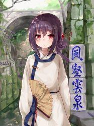 1girl black_hair bridge chiune_(yachi) fan folding_fan long_hair original red_eyes river scenery solo translation_request under_bridge water