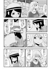 /\/\/\ 2girls ? blush bridge casual collarbone comic denim greyscale hat highres jeans long_hair looking_away mochi_au_lait monochrome multiple_girls original pants riverbank shirt spoken_question_mark sweatdrop t-shirt translated