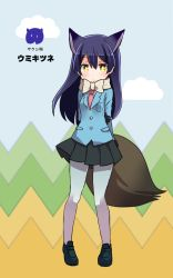 1girl animal_ears arm_behind_back black_skirt blue_hair bow bowtie cosplay expressionless ezo_red_fox_(kemono_friends) ezo_red_fox_(kemono_friends)_(cosplay) fox_ears fox_tail full_body gradient_legwear kemono_friends kemonomimi_mode long_hair long_sleeves love_live! love_live!_school_idol_project necktie pantyhose pink_necktie pleated_skirt shikei_(jigglypuff) shoes skirt solo sonoda_umi tail translation_request yellow_eyes