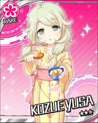 1girl ahoge bowl card_(medium) character_name egg eyebrows_visible_through_hair green_eyes hairband idolmaster idolmaster_cinderella_girls japanese_clothes kimono looking_at_viewer messy_hair official_art open_mouth platinum_blonde simple_background solo spoon twintails yellow_kimono yusa_kozue