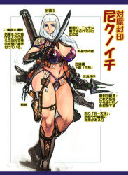 1girl blue_eyes breasts cleavage curvy huge_breasts looking_at_viewer navel nun parted_lips simple_background solo tagme thick_thighs ukatsu_juuzou weapon wide_hips